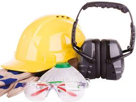 劳动防护用品(职场新人安全系列)